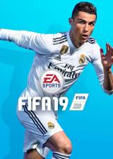 whokeys.com, FIFA 19 Xbox One Key Global