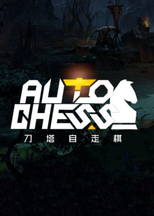 Dota2 Auto Chess 200 Candy Key Global