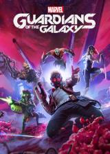 whokeys.com, Marvel's Guardians of the Galaxy Steam CD Key EU